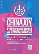 Epic Games确认参展2019 ChinaJoy